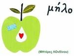 MILO Greek playgroup LOGO